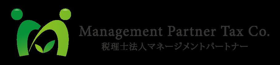 税理士法人マネージメントパートナー